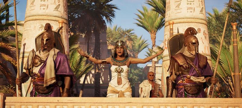 Образовательный режим Assassin's Creed Origins включает 75 туров