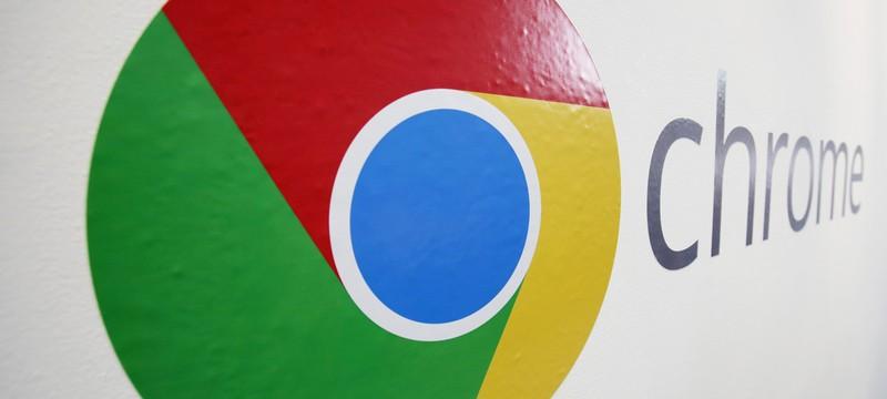 Google Chrome запускает собственный блокировщик рекламы