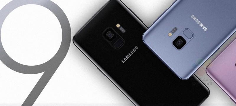 Утечка официальных кадров и характеристик Galaxy S9 и S9+