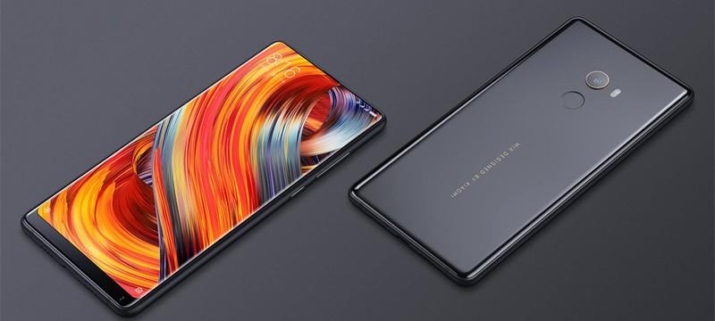 Xiaomi анонсировала Mi Mix 2S с процессором Snapdragon 845