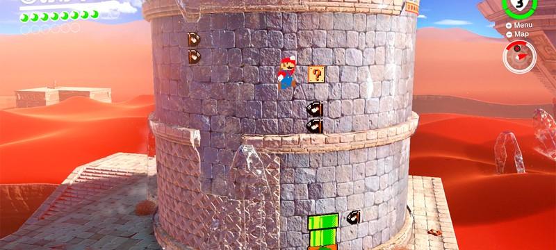 Марио снова стал водопроводчиком