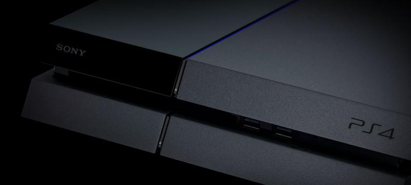 Playstation 4: Новый софт 5.50