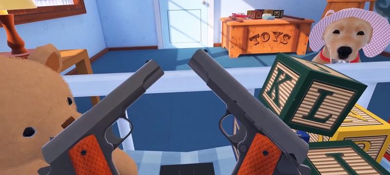 Сатирический взгляд на закон о ношении оружия в релизном трейлере American Dream