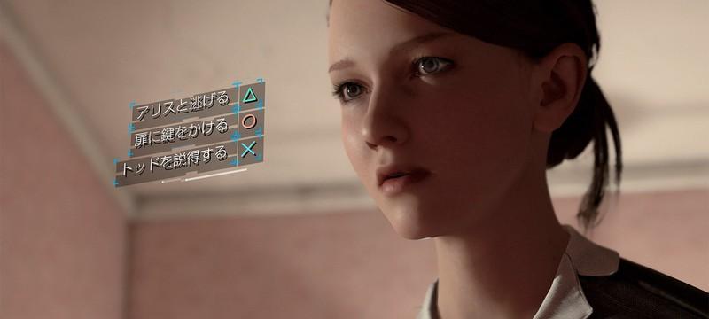Геймплейные скриншоты Detroit: Become Human