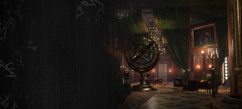 Мрачная детективная история The Council на вечернем Shazoolive