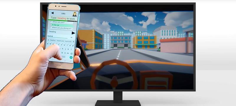 Игра Text and Drive учит опасности использования смартфона за рулем