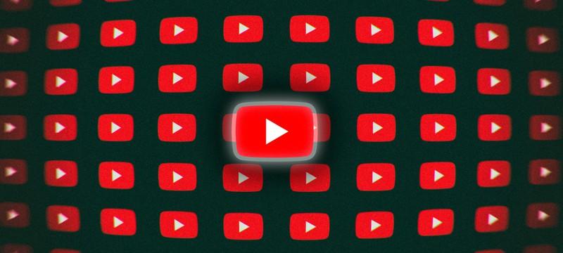 """YouTube тестирует режим """"картинка в картинке"""""""