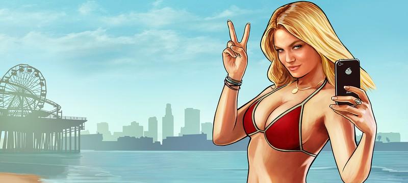 Линдси Лохан проиграла дело против GTA 5