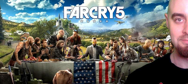 Far Cry 5: немного о хорошем