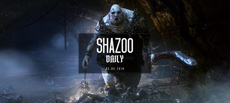 Shazoo Daily: Новый тип врагов Bloodborne