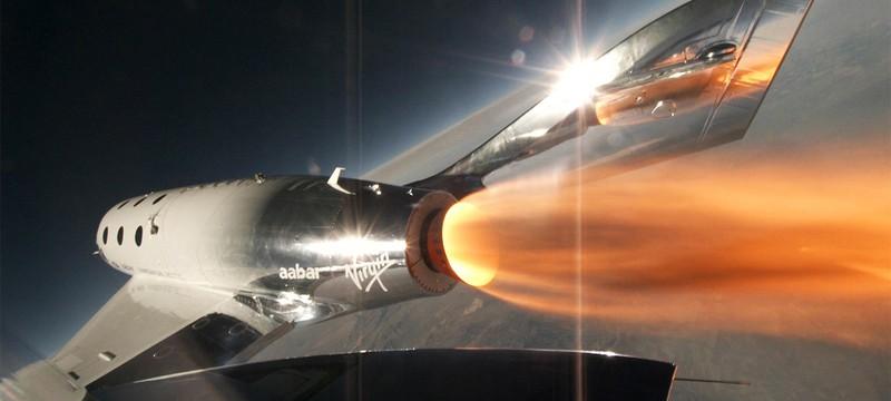 Космический корабль Virgin Galactic осуществил успешный тестовый полет