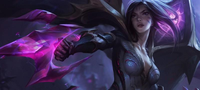 Riot извинилась за излишнюю сексуализацию Кай'сы в League of Legends