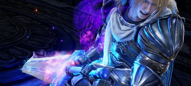 Зигфрид присоединится к бойцам Soulcalibur VI