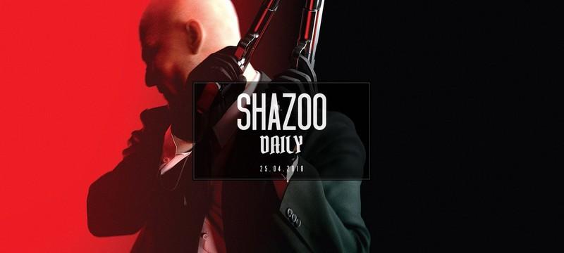 Shazoo Daily: Человеческая фасолина в космосе