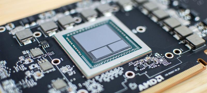 AMD отчиталась о росте доходов