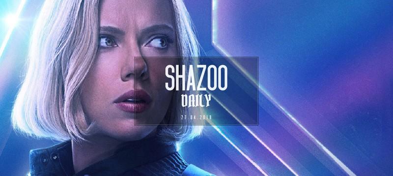Shazoo Daily: Проход только женщинам