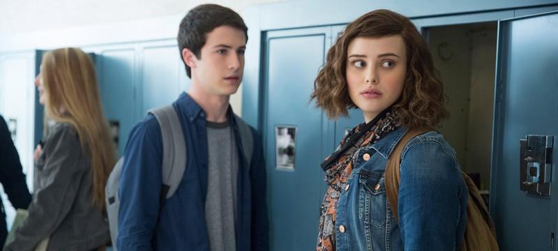 Второй сезон 13 Reasons Why от Netflix выйдет 18 мая