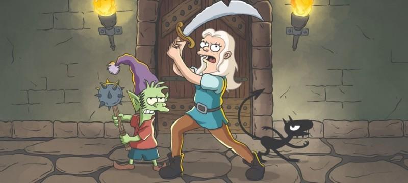 """Первые кадры Disenchantment, нового сериала авторов """"Симпсонов"""""""