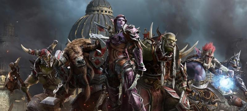 Battle for Azeroth стал самым быстро продаваемым аддоном World of Warcraft