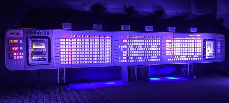 Самый большой пошаговый секвенсор в мире появился у ночного клуба в Берлине