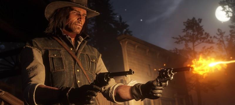 СМИ: Red Dead Redemption 2 поступит в продажу на двух дисках