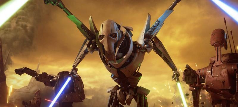 Гривус появится в Star Wars Battlefront II на следующей неделе