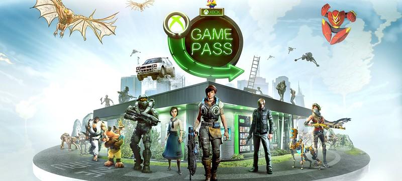 Microsoft планирует расширить доступ к библиотеке Xbox Game Pass на PC