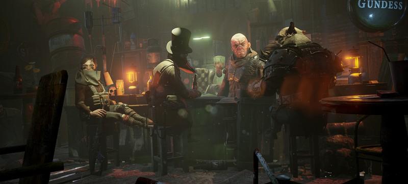 Час геймплея Mutant Year Zero с комментариями разработчиков