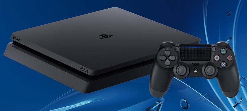 Sony запатентовала новый способ сортировки игр на консоли