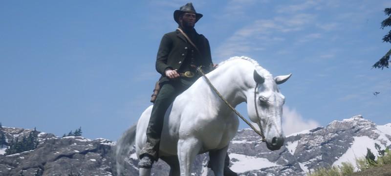 Лучшая дикая лошадь в Red Dead Redemption 2