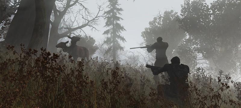 В Fallout 76 теперь можно пригласить друзей