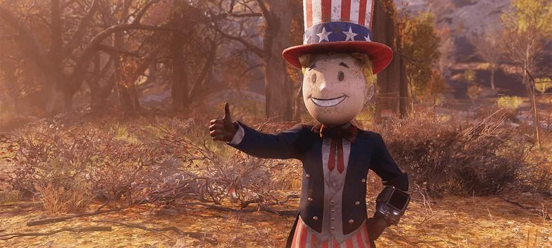 Обмениваемся ключами на бету Fallout 76