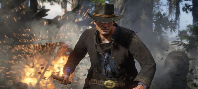 """Карта сокровищ """"Ядовитая тропа"""" в Red Dead Redemption 2"""