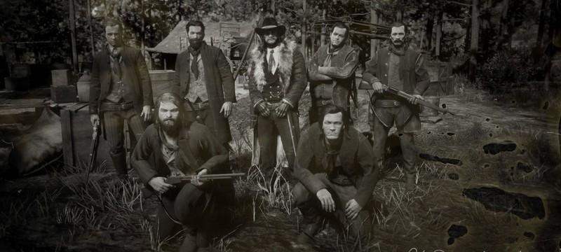 Red Dead Redemption 2 стала проблемой для О'Дрисколлов