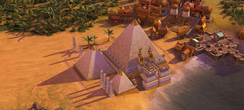 Растущая пирамида для сотрудников Firaxis