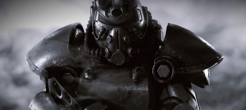 Как создать станцию силовой брони в Fallout 76