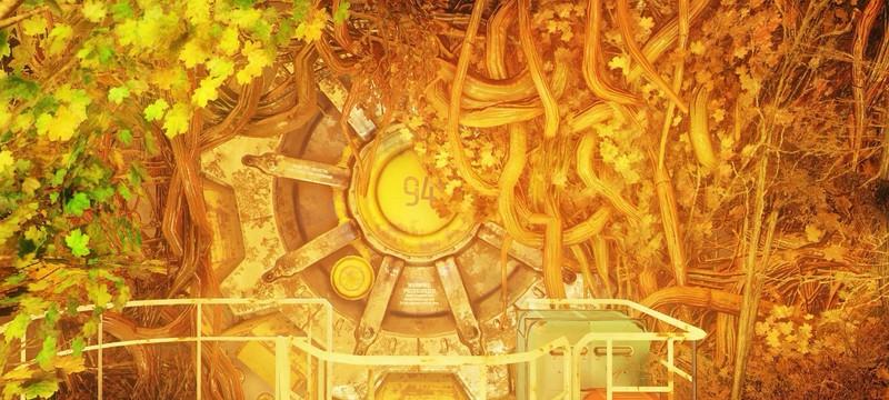 Где искать другие убежища в Fallout 76
