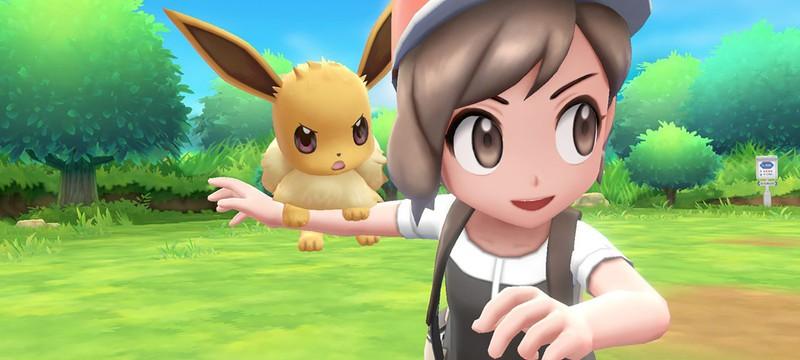 Pokemon: Let's Go за неделю разошлась тиражом в три миллиона копий — это лучший старт среди эксклюзивов Nintendo Switch