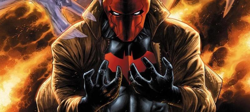 В сериале Titans может появиться Красный Колпак