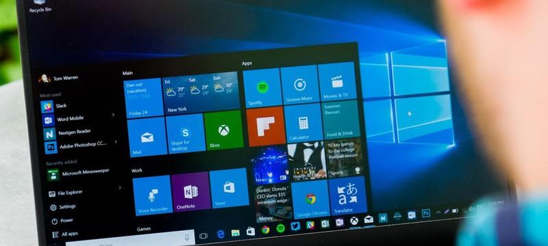 Microsoft в очередной раз остановила октябрьский апдейт Windows 10