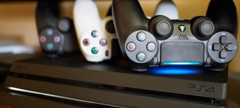 Sony забанила аккаунт геймера из Мексики за его ник, но позже извинилась