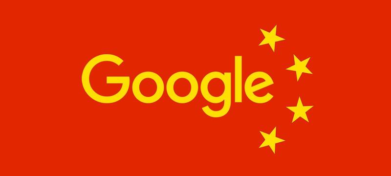 Более 600 сотрудников Google требуют закрытия китайской версии поисковика
