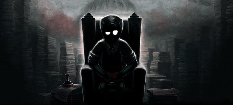В Steam состоялся релиз Beholder 2