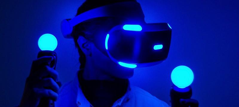 Аналитика: Поставки PS VR оказались выше тиражей Oculus Rift и HTC Vive в третьем квартале 2018 года
