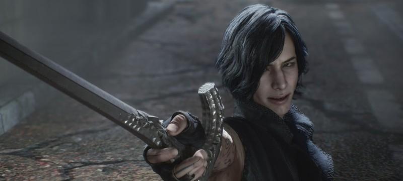 V пытается убить Данте в новом трейлере Devil May Cry 5