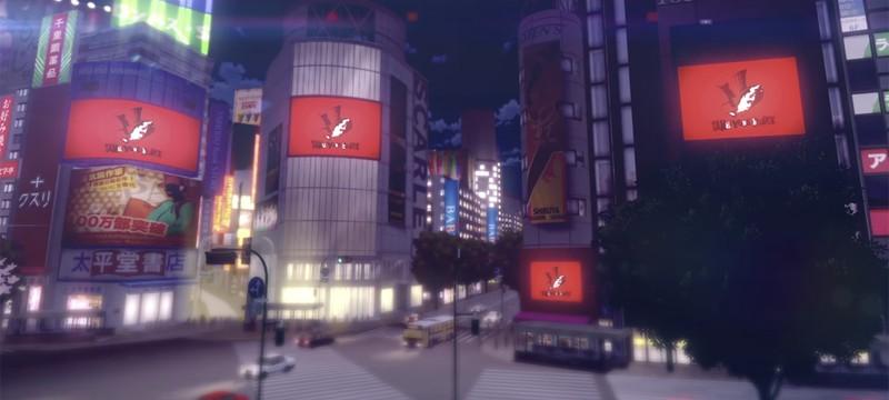 Atlus анонсировала Persona 5 R — пока без деталей