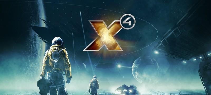 В X4: Foundations частично появился онлайн-режим