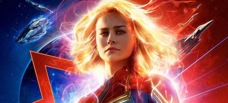 Вот почему Marvel Studios выбрала Капитан Марвел для первого женского сольника