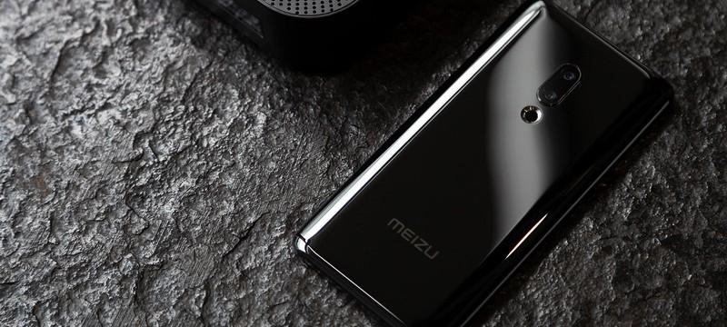 Meizu представила смартфон без разъёмов и физических кнопок