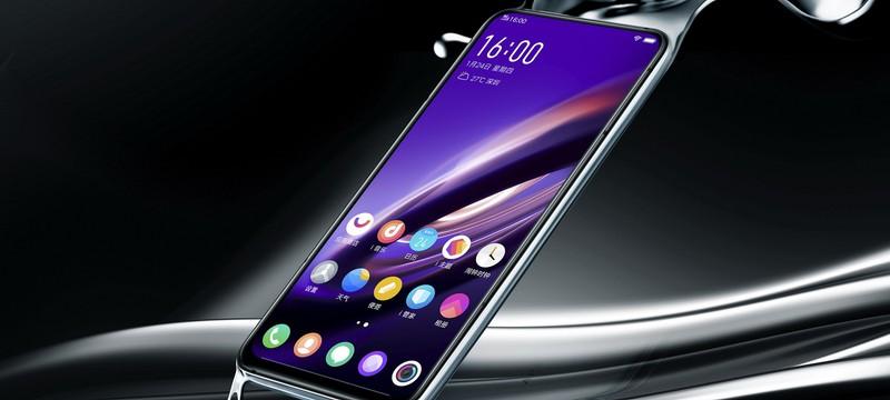 Vivo представила прототип своего смартфона без кнопок и разъёмов